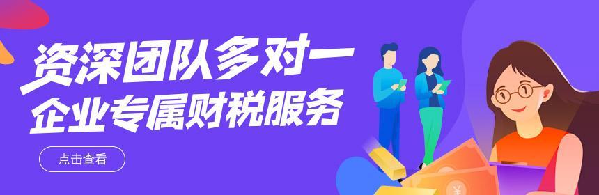 税务总局为进一步推进税收优惠政策落实工作提